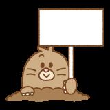 看板を持ったモグラのフリーイラスト Clip art of mole carrying placard