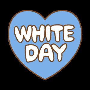 ホワイトデーの文字のフリーイラスト Clip art of white-day heart