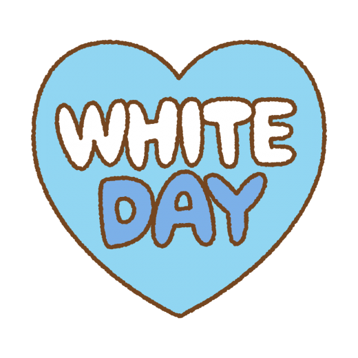 ホワイトデーの文字が入ったハートのイラスト