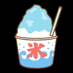 カキ氷のフリーイラスト Clip art of kakigoori