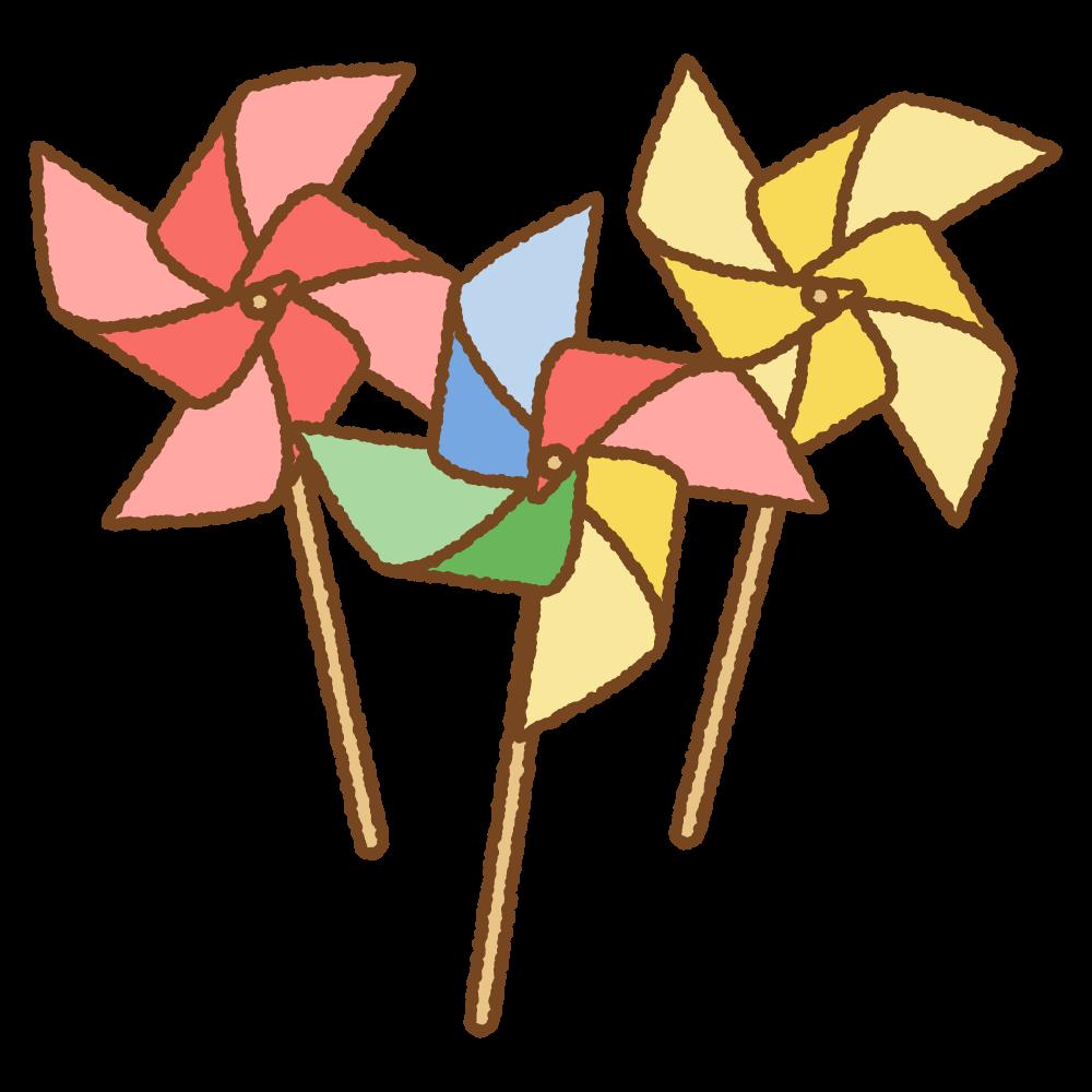 かざぐるまのフリーイラスト Clip art of pinwheels