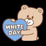 ホワイトデーのクマのぬいぐるみのフリーイラスト Clip art of stuffed-bear white-day