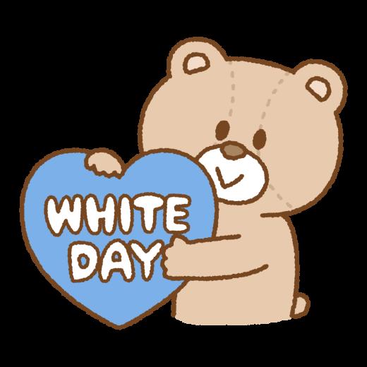 ホワイトデーのハートを持ったクマのぬいぐるみのイラスト