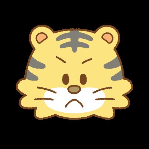 トラの怒った顔のイラスト