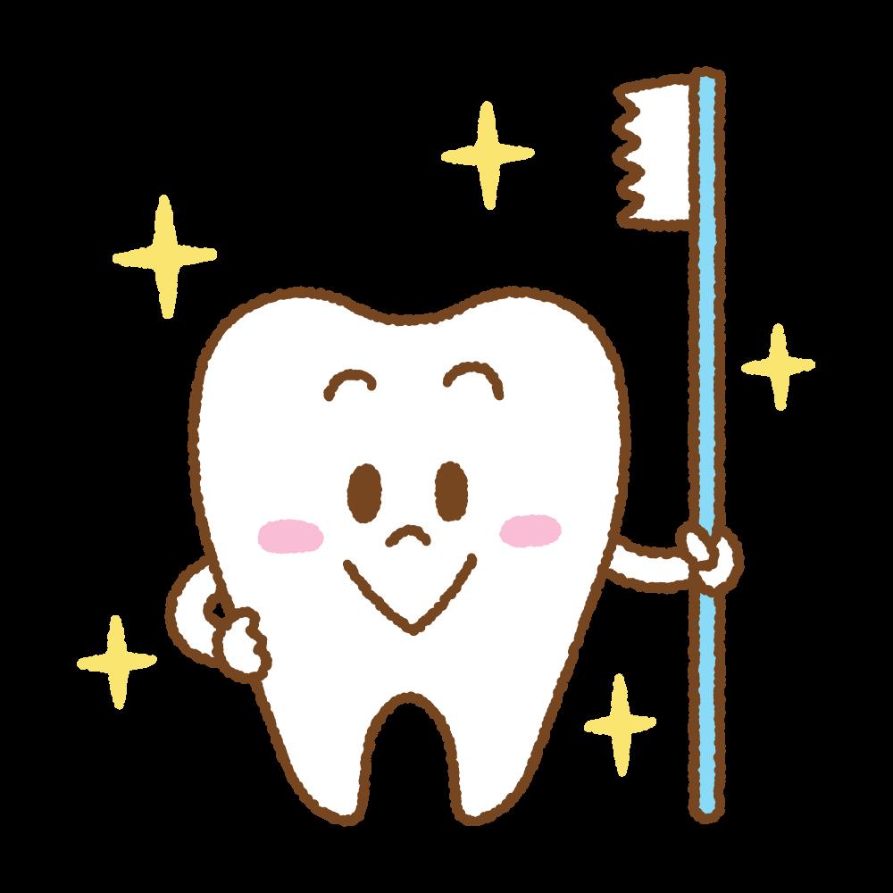 歯のキャラクターのフリーイラスト Clip art of tooth chara