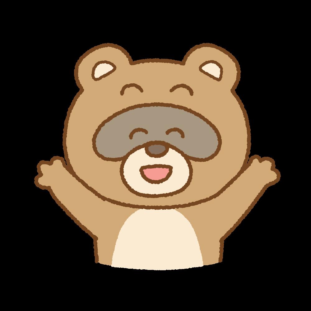 喜ぶタヌキのフリーイラスト Clip art of tanuki glad