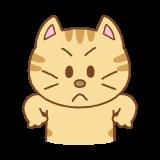 怒るネコのフリーイラスト Clip art of angry cat