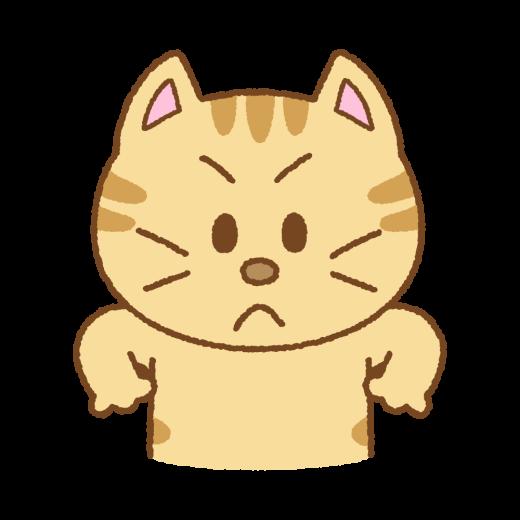 怒るネコのイラスト