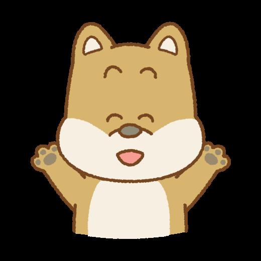 喜ぶイヌのイラスト