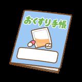 おくすり手帳のフリーイラスト Clip art of medicine0notebook