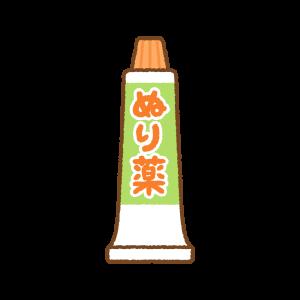 塗り薬のフリーイラスト Clip art of ointment-tube