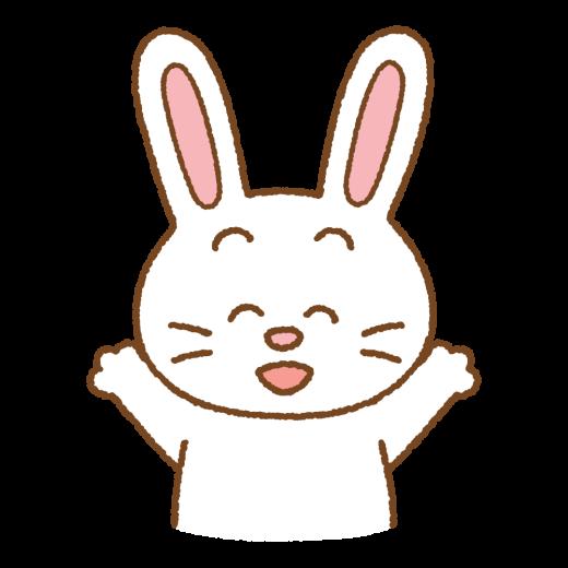 喜ぶウサギのイラスト