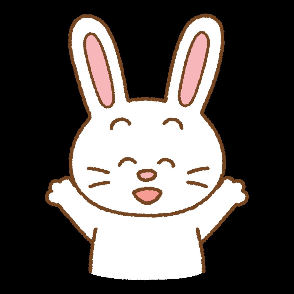 喜ぶウサギのフリーイラスト Clip art of rabbit-glad