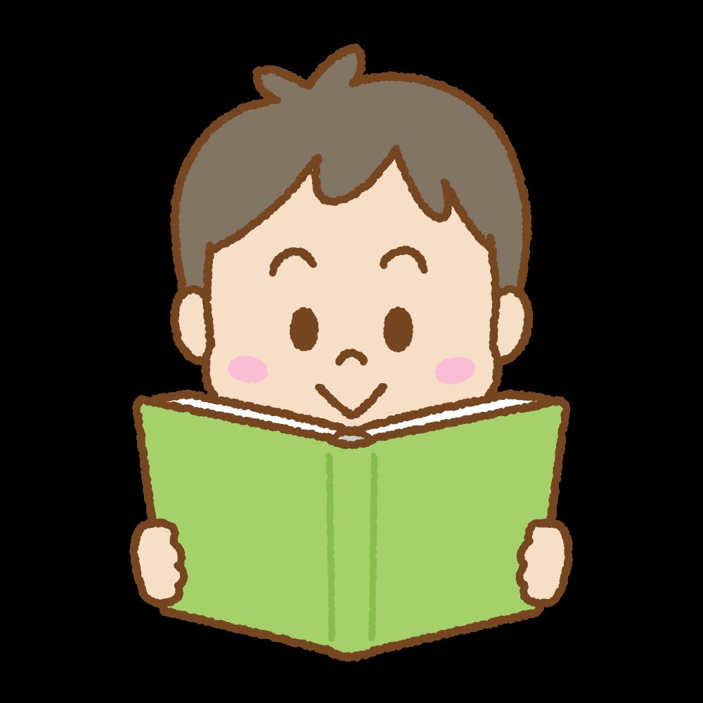読書する子供のフリーイラスト Clip art of reading kids