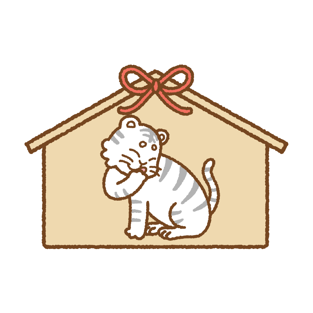 トラの絵馬のフリーイラスト Clip art of tiger-ema