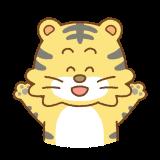 喜ぶトラのフリーイラスト Clip art of tiger-glad