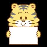 カンペを持つトラのフリーイラスト Clip art of tiger-cue-card
