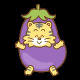 ナスのコスプレをしたトラのイラスト Clip art of tora-eggplant