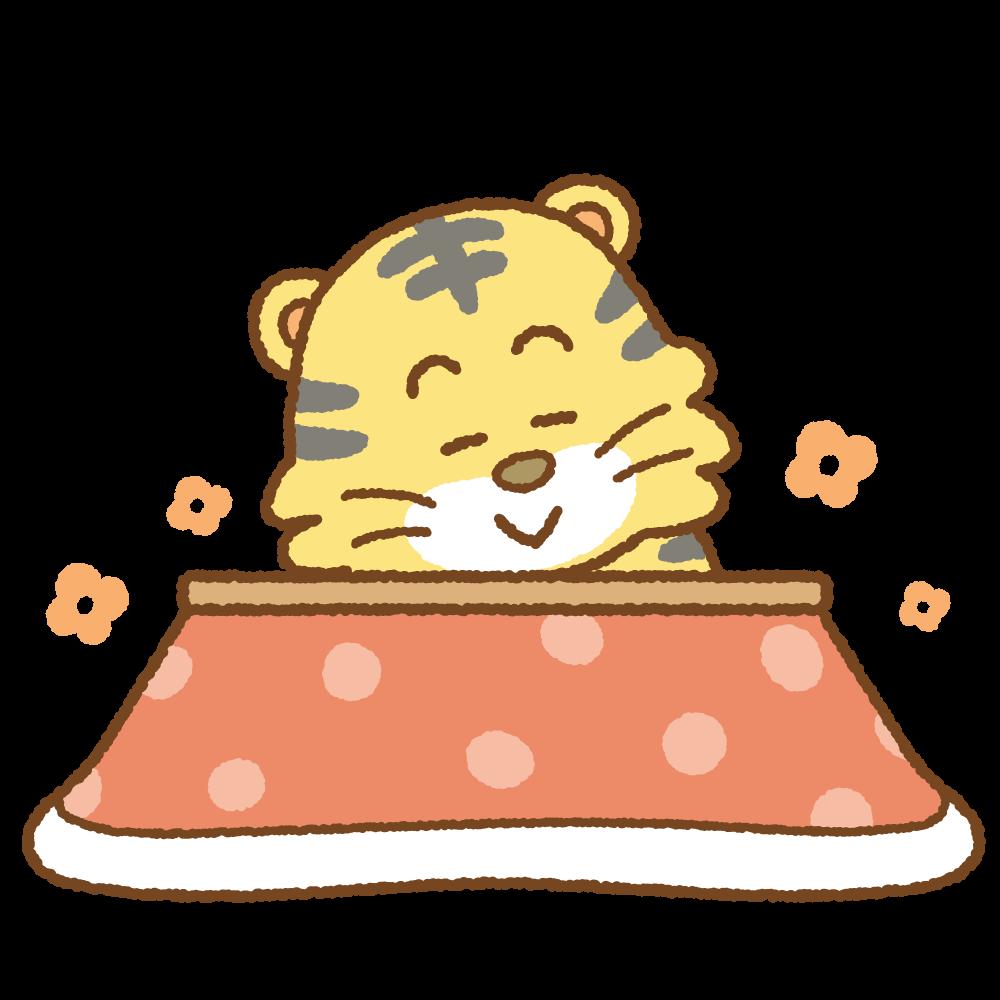 コタツに入るトラのフリーイラスト Clip art of tiger-kotatsu