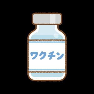 ワクチンのフリーイラスト Clip art of vaccine