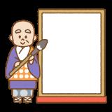 今年の漢字のイラスト