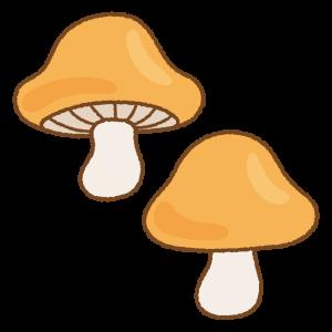 キノコのフリーイラスト Clip art of mushroom